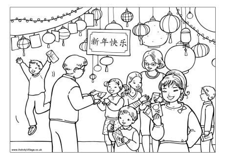 chinese  year gifts colouring page