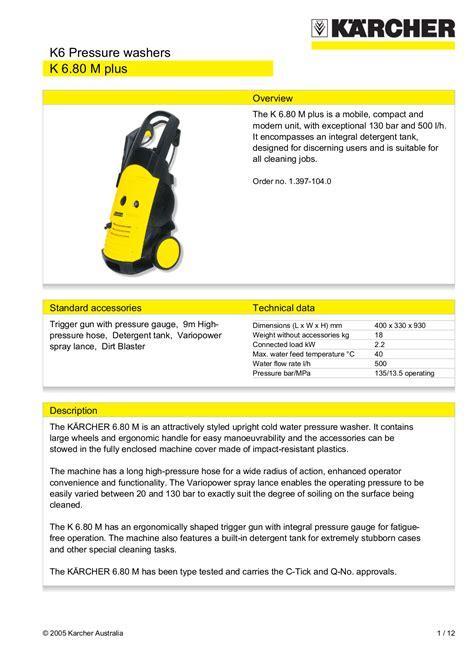 download free pdf for karcher k 330 m pressure washers other manual