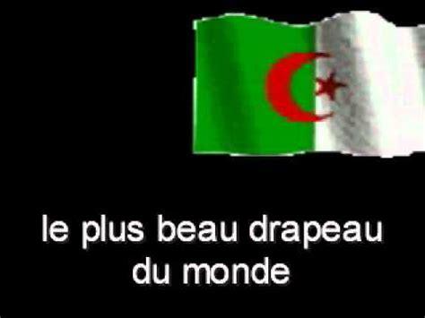 le plus beau drapeau du monde