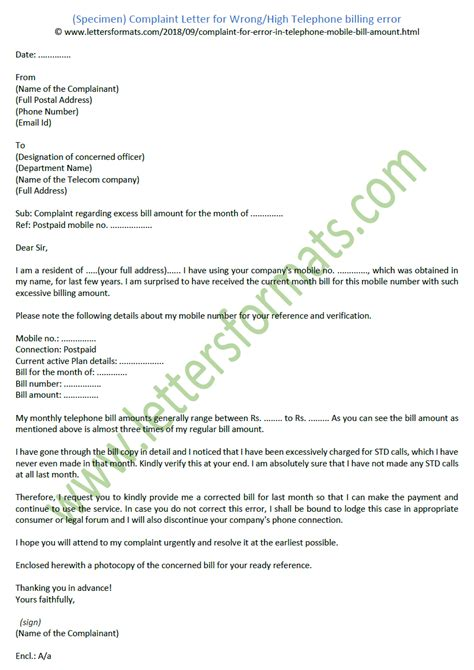 complaint letter  wronghigh telephone billing error