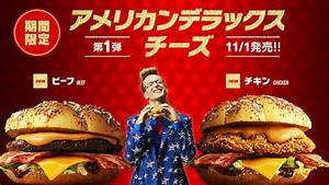 "McDonald's Japan Brought Back the Popular ""American ..."