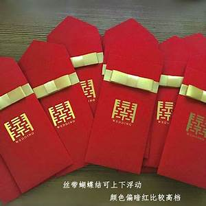 Ang Pao Packet Design Qoo10 Wedding Red Packet Collectibles Books