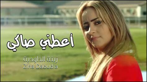 Aatini Saki (music Video Teaser)