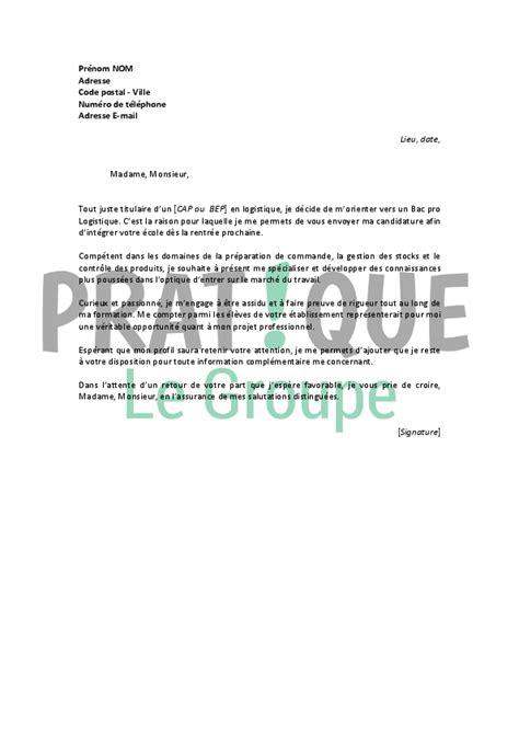bac pro cuisine alternance lettre de motivation pour un bac pro logistique pratique fr