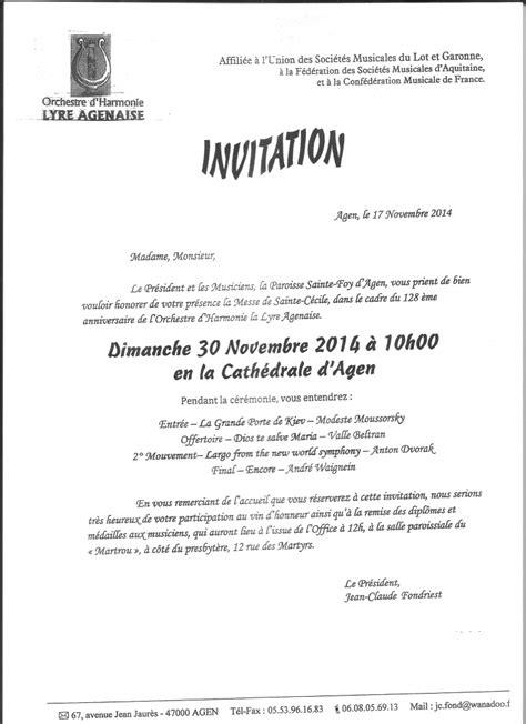 modele lettre invitation remise diplome