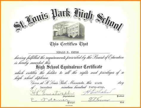 Leaving Certificate Template Costumepartyrun