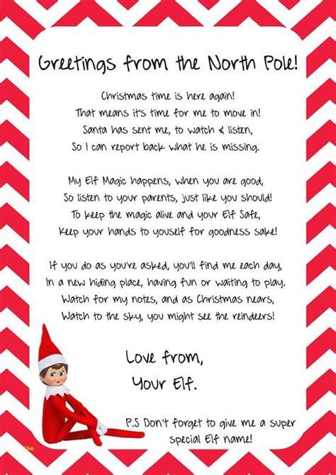 elf   shelf arrival letter template letternew