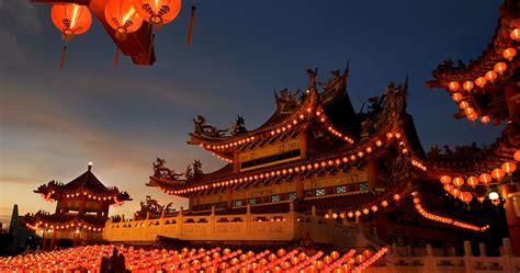 la fte des lanternes la f 234 te des lanternes de ta 239 wan 171 le petit nouvel an 187 chine voyages