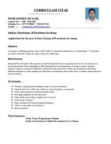 storekeeper resume word format cv for store keeper