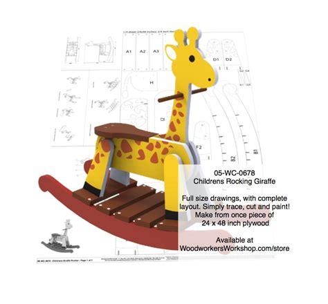 childrens giraffe rocker woodworking pattern