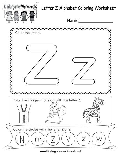 letter z coloring worksheet free kindergarten english worksheet for kids