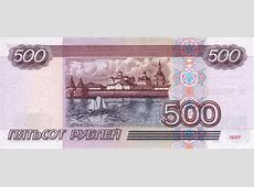 Russian Rouble RUB Definition MyPivots