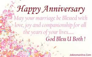 happy wedding anniversary happy wedding anniversary greetings 2677105 top wedding design and ideas