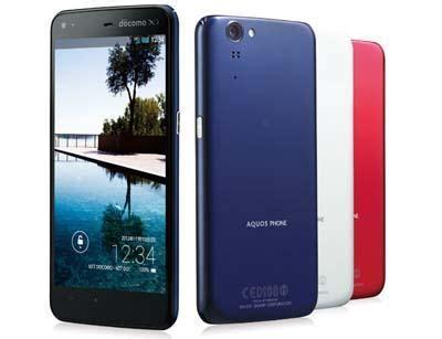 Merk Hp Samsung Yang Sudah 4g sharp aquos zeta sh 01f ponsel kamera 16mp murah rp 500