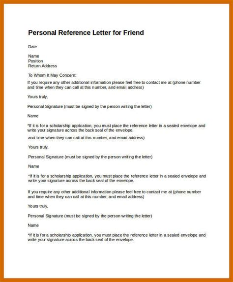personal reference freshproposal
