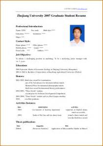 from cv to resume how to write a cv cvs