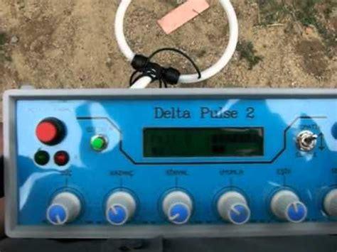 delta pulse doovi