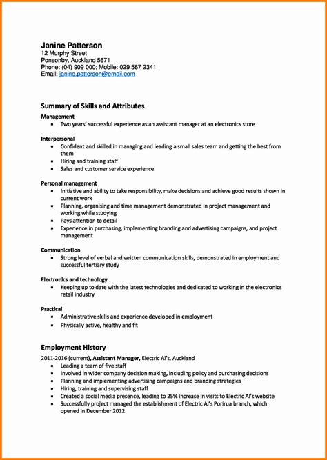 Cover Letter For Cv by 7 Cv It Skills Exle Theorynpractice