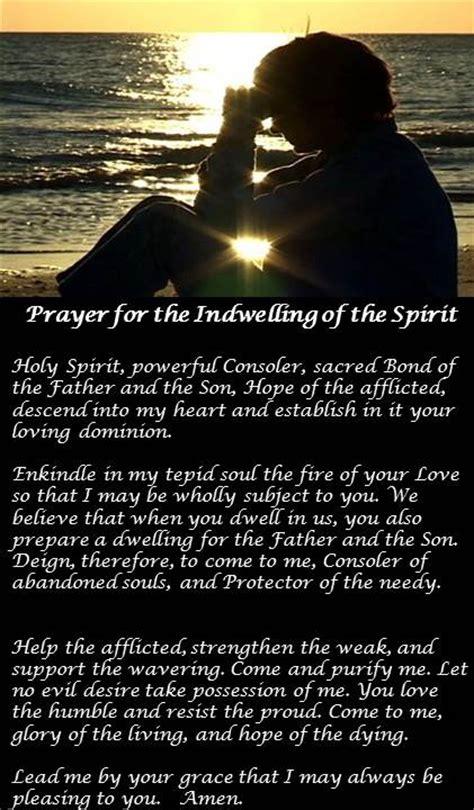 prayer   indwelling   spirit holy spirit