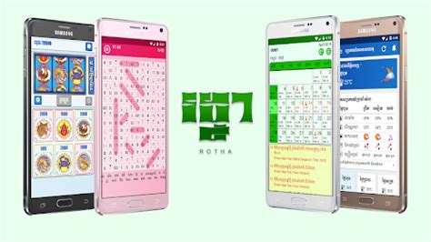 khmer lunar calendar apps google play