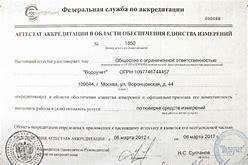 документы для замены водительского удостоверения по истечении срока 10 лет
