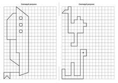 clock images time worksheets math time