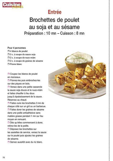 fiche de cuisine cuisine fiches n 1 oct nov déc 2009 page 2 3 cuisine