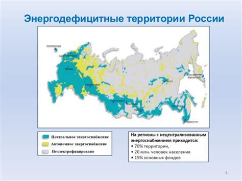 Альтернативная энергетика . зелёный мир part 5