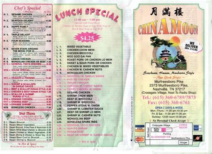 China Moon Sinking Menu by China Moon Menu Menu For China Moon Antioch Nashville