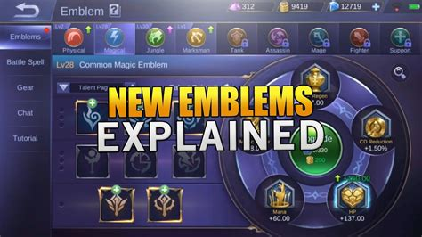 New Emblem Feature Explained! Mobile Legends