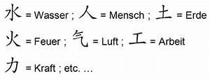 Symbole Und Ihre Bedeutung Liste : tipp 3 zuerst die radikale lernen tipps zum chinesisch lernen ~ Whattoseeinmadrid.com Haus und Dekorationen