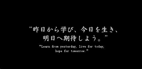 japanese inspirational quotes quotesgram