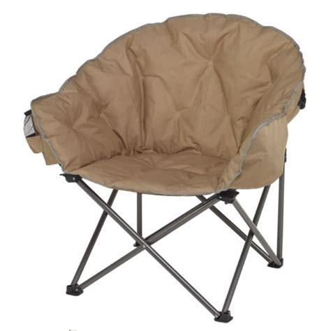 magellan outdoors chair academy