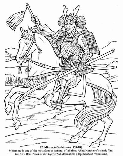 Samurai Coloring Pages Japanese Warrior Japan Musings