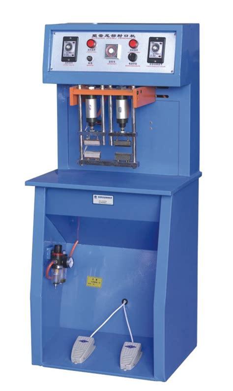 china product plastic tube sealing machine tube sealer  sale  vacuum food sealers