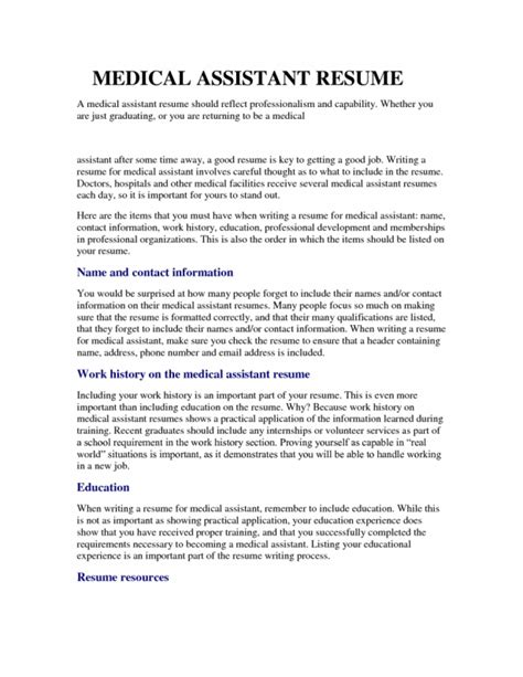 patient care technician description care assistant cv