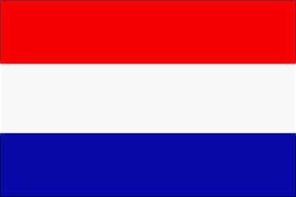 Netherlands-flag.jpg — MARS