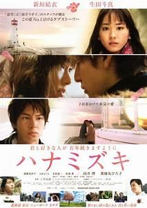 Film Japonais 2016 : film japonais hanamizuki 129 minutes romance et drame le monde des dramas rien que pour toi ~ Medecine-chirurgie-esthetiques.com Avis de Voitures