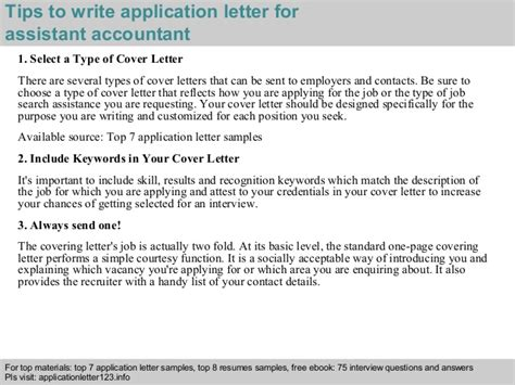 12490 application letter for employment as an accountant assistant accountant application letter