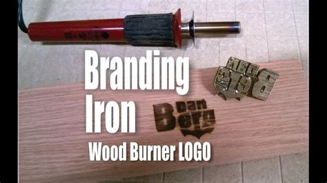 branding iron logo   wood burning tool