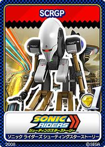 Image - Sonic Riders Zero Gravity - 02 SCRGP.png | Sonic ...