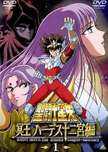 Chevalier Du Zodiaque Episode 1 : saint seiya les chevaliers du zodiaque hades serie tv 2002 manga news ~ Medecine-chirurgie-esthetiques.com Avis de Voitures