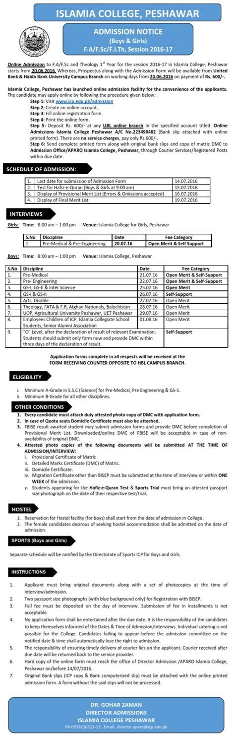 Islamia College University Peshawar, Icp Admission 2018
