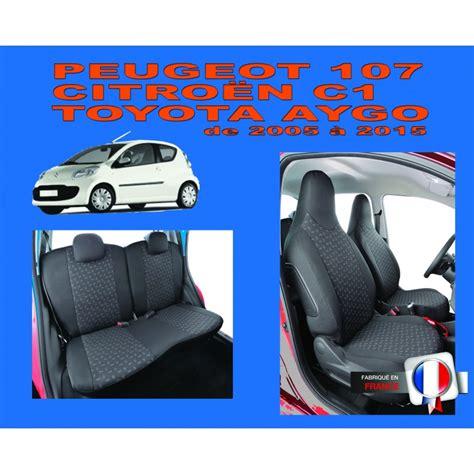 housse de siège auto sur mesure privilège pour voiture