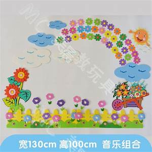 [USD 11 67] Elementary school kindergarten classroom