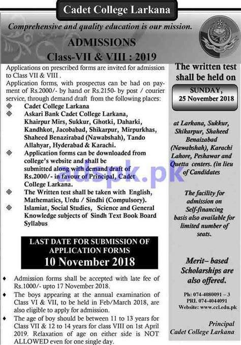 cadet college larkana admissions  open written test