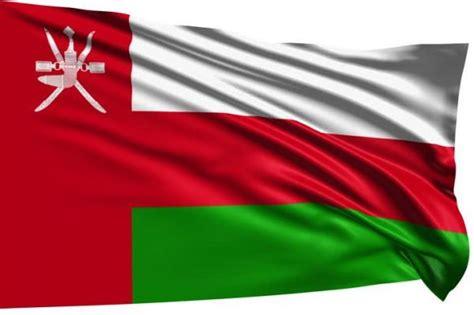 Sultanate Of Oman Flag 6m Souq Uae