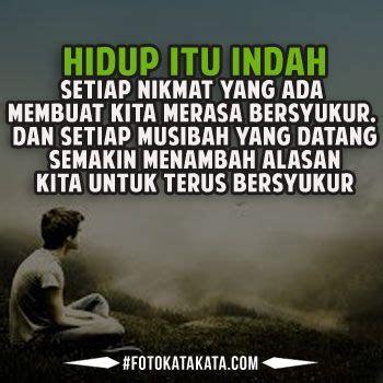 Quotes Islami Tentang Langkah
