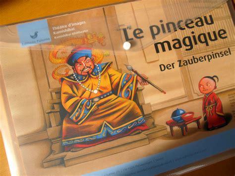 le pinceau magique denis kormann illustration