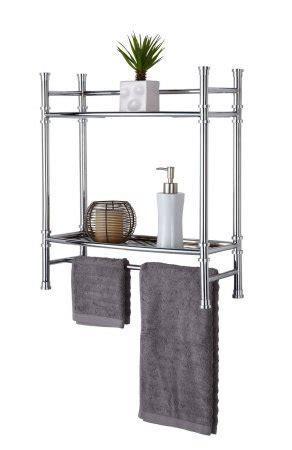 bathunow shop bath and home accessories